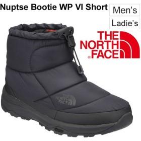 ウィンターブーツ メンズ レディース シューズ ノースフェイス THE NORTH FACE ヌプシブーティーウォータープルーフVIショート/ NF51874