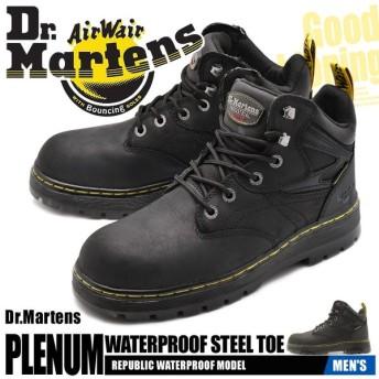 Dr.Martens プレナム ウォータープルーフ スチールトゥ セーフティーシューズ R23388001