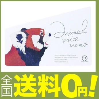 ペパラブル アニマルボイス メモ レッサーパンダ YKP90-1109