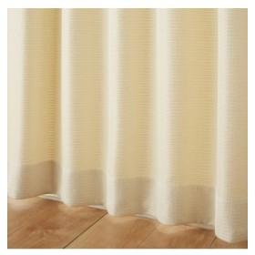 【送料無料!】ざっくりとした素材感のナチュラル無地カーテン ドレープカーテン(遮光あり・なし)