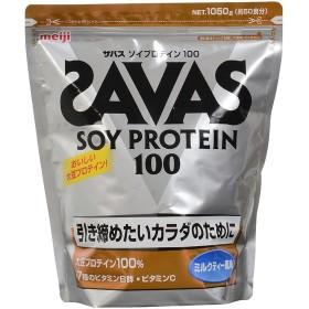 サプリメント ザバス ソイプロテイン100 ミルクティー風味 50食分 SAVAS (ザバス) CZ7447.