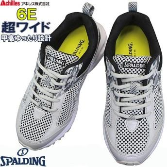 スポルディング JN-336 シルバー 6E(eeeeee)幅広 超ワイド 幅 ゆったり 甲高 メンズ シューズ 紐靴 JN336 JIN3360 アキレス Achilles SPALDING