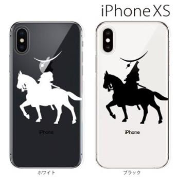 スマホケース iphonexs max ケース スマホカバー 携帯カバー iPhone Xs Max アイフォン ハード カバー 伊達正宗 TYPE2 騎乗