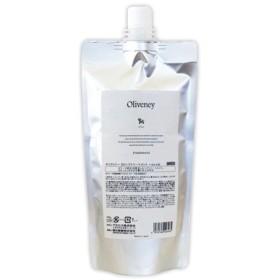 アモロス オリヴァニー OV トリートメント 400g 詰め替え ヘアサロン専売品