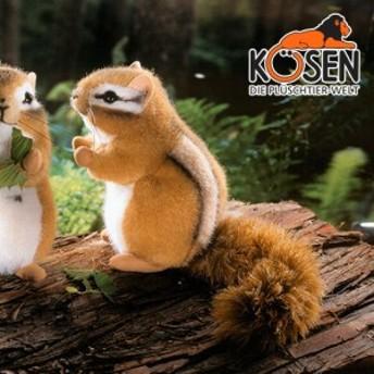 KOESEN ケーセン社 シマリス 5550 ~ドイツ・KOESEN/KOSEN(ケーセン社)の動物のぬいぐるみ。愛らし