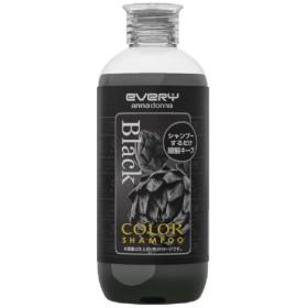 every(エブリ)カラーシャンプー(300g)ブラック[カラーシャンプー]