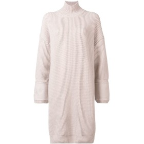 Fendi embroidered cuff knitted dress - ピンク
