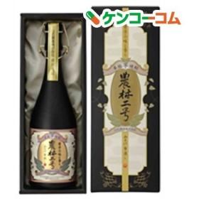 山元酒造 農林二号 芋焼酎 25度 ( 720mL )