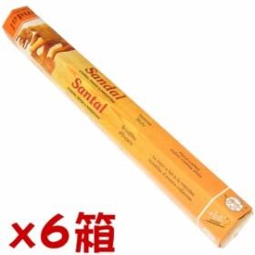 『在庫調整セール!!』メール便送料込!! 【170】FLUTE サンダル 6箱セット