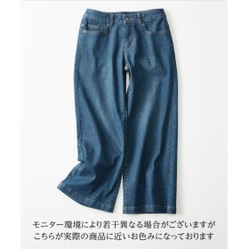 PU デニム9分丈ワイドパンツ レディース