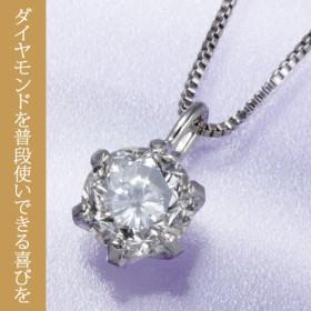 純Pt0.2ctダイヤモンドペンダント レディース
