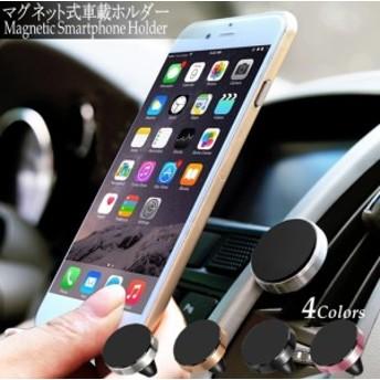 スマホ スマートフォン 車載 落下防止 ホルダー マグネット エアコンルーバー 吹き出し口 差込 簡単 汎用