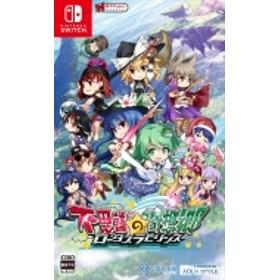 Game Soft (Nintendo Switch)/不思議の幻想郷 -ロータスラビリンス-
