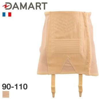 (ダマール)DAMART EXTENSIBLE ヒップ コルセット オープン ガードル ガーターベルト 補正下着 大きいサイズ プラスサイズ