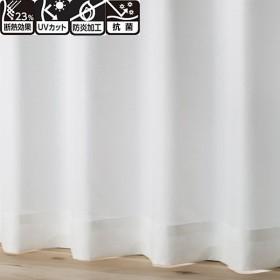 HOME COORDY 花粉キャッチ 抗ウイルス 遮熱 UV効果 マルチ機能レースカーテン アイボリー 100X133cm 2枚入り HC-ABB ホームコーディ 100X133cm 2枚入り