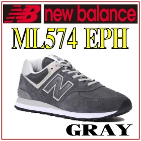 【カジュアルシューズ】【New Balance】ML574 EPH【470】