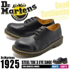 (店内全品クリアランス) ドクターマーチン メンズ レディース 3ホール シューズ 1925 スチールトゥ R10111001
