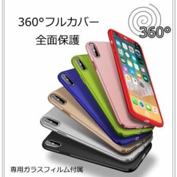 iPhone XR ケース 全面保護360度フルカバー iPhone Xs Max シンプル iPhoneX カバー 衝撃 保護 アクセサリー アイフォンXR スマホケース