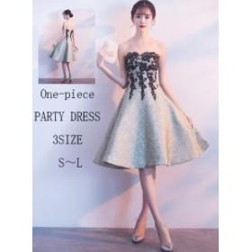 可愛い 20代 30代 40代 パーティードレス Aライン 二次会 衣装 結婚式 ウェディングドレス 演奏会 ミディアム丈