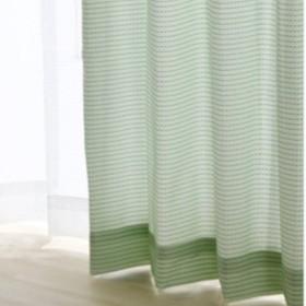 HOME COORDY 3色先染め織 ドレープカーテン グリーン 100X100cm HC-HSK ホームコーディ 100X100cm 厚地カーテン グリーン系