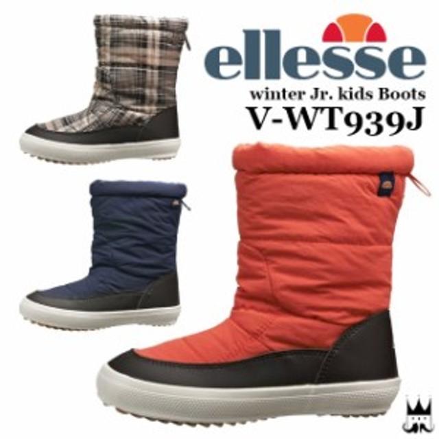 0c3c3b1195647 エレッセ ellesse 男女兼用 男の子 女の子 子供靴 キッズ ジュニア ブーツ V-WT939J スノーブーツ