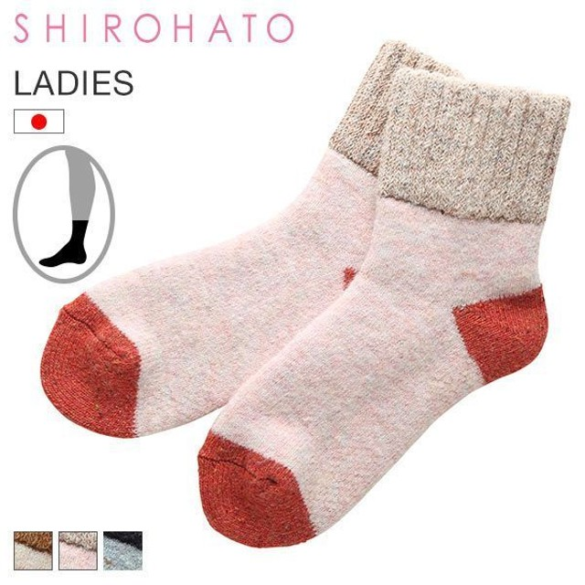 【メール便(20)】 (シロハト)SHIROHATO クルー丈 ルームソックス 靴下 日本製 裏総パイル 切替 もこもこ あったか 滑り止め