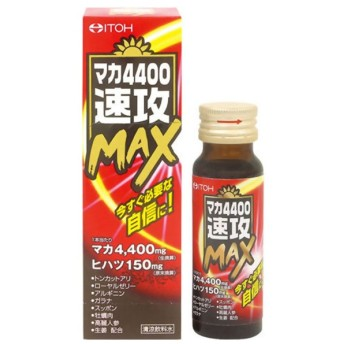 マカ4400速攻MAX(50mL)
