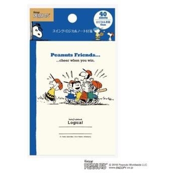 スイングロジカルノート型 付箋 スヌーピーブルー ロジカルB罫 6mm FST-002L1-B 【ナカバヤシ ピーナッツ PEANUTS ふせん】