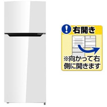 ハイセンス【右開き】120L 2ドアノンフロン冷蔵庫オリジナルホワイトHR-B1201