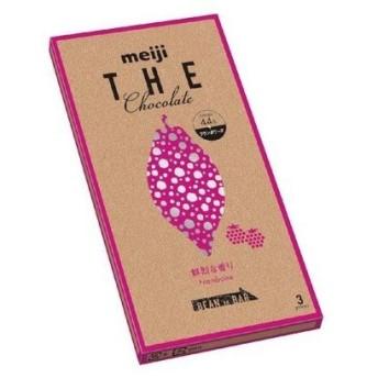 D-1 送料無料 ★明治 明治 ザ・チョコレート 鮮烈な香り フランボワーズ(ピンク) 50g 1個★ ポイント 消化