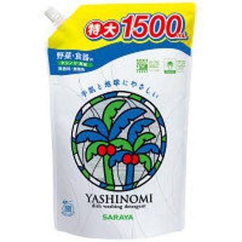 【セール】ヤシノミ洗剤 無香料・無着色 詰め替え 特大 1500mL 1個 食器用洗剤 サラヤ