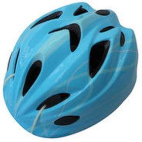 サギサカ 自転車用ジュニアヘルメット ブルー 46406(直送品)