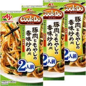 味の素 CookDo(クックドゥ)豚肉ともやしの香味炒め用 3個