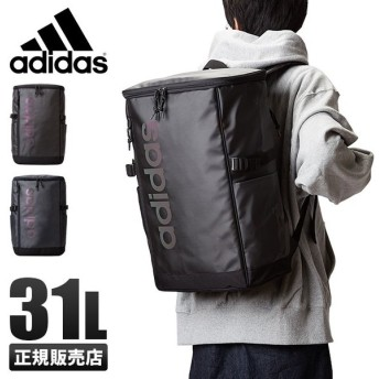 adidas アディダス リュックサック スクエア 31L 55832