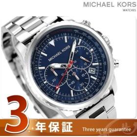 ca3e0a932303 マイケルコース 時計 メンズ 腕時計 クロノグラフ ブルー MK8641 MICHAEL KORS