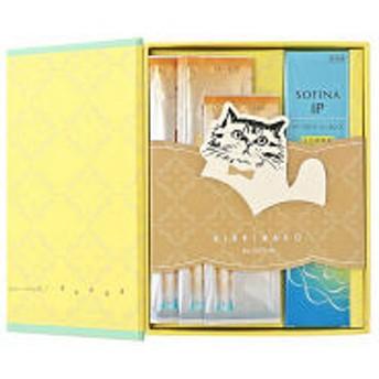 【ロハコ限定】花王 SOFINA(ソフィーナ) キレイ箱 肌の調子をすこやかに保つiP土台美容液BOX