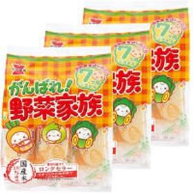 岩塚製菓 がんばれ!野菜家族 1セット(3袋)