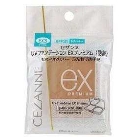 セザンヌ化粧品 UVファンデーション EXプレミアム EX3 オークル SPF31 PA+++ つめかえ用 (10g) 詰め替え用 ファンデーション