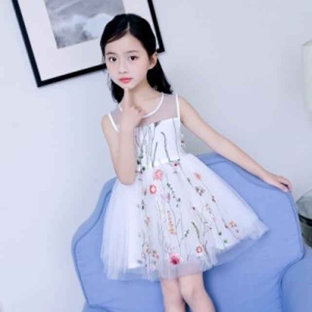 91d8aef263037 子供 ドレス 花柄刺繍 チュール ドレス ピアノ 発表会 ドレス 子供 ドレス 子供 結婚式