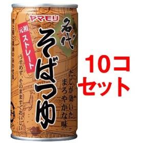ヤマモリ 名代そばつゆ (195g10コ)