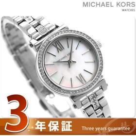 7e77789c55cd マイケルコース 時計 レディース 腕時計 プチ ソフィー シルバー MK3906 MICHAEL KORS