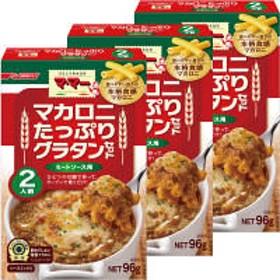 日清フーズ マ・マー マカロニたっぷりグラタンセット ミートソース用 2人前 ×3個