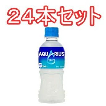 (24本セット)アクエリアス 300mlPET×24本(1ケース)