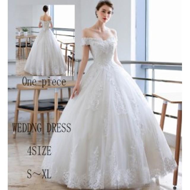 3ace0c48bfaa9 超高級☆純白 大人 上品さ レース ウエディングドレス 刺繍 袖あり 華麗 大人 結婚