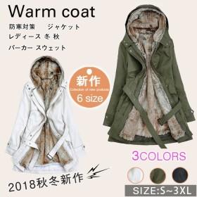 モッズコート 中綿コート♪ 中綿ジャケット レディース 中綿 ジャケット コート アウター あったか おしゃれ 冬 防寒 大きいサイズ