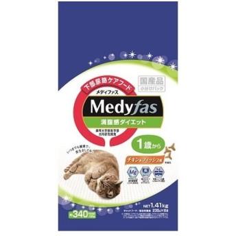 メディファス 満腹感ダイエット1歳から/チキン&フィッシュ味 1.41kg(235g×6)
