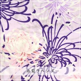 浴衣 - Ainokajitsu 女性浴衣 レディース浴衣 浴衣 単品 浴衣単品 仕立て上がり レディース 女性用 レトロ 個性 パープル 紫 ラベンダー 糸菊 お洒落 かわいい