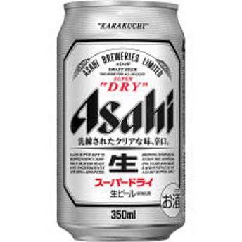 【ケース景品付】【ビールギフト】アサヒビール アサヒスーパードライ パーティーギフトカートン 350ml×24缶 1ケース