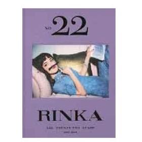 NO.22 RINKA THE TWENTY-TWO YEARS 1993-2014 梨花 /古本
