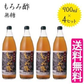沖縄産 もろみ酢 無糖 900ml×4本セット 無添加 発酵クエン酸飲料 ストレート 新里酒造